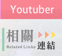 冷娃Youtube